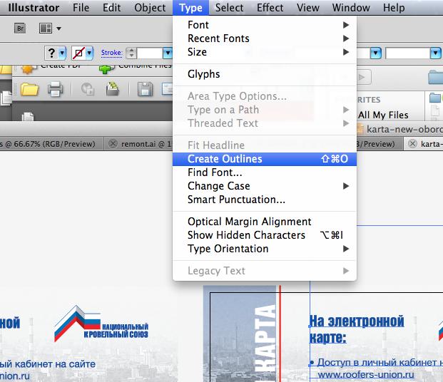 как перевести текст в кривые в Adobe Illustrator