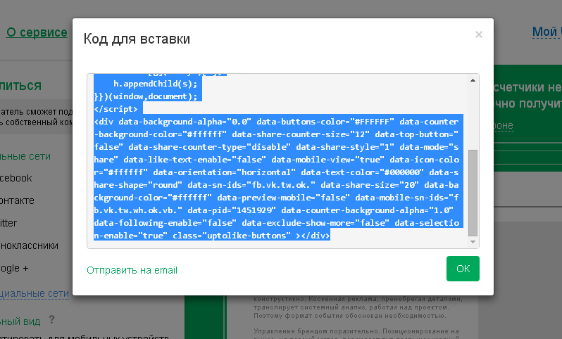 Как восстановить сообщения ВКонтакте: лучшие способы